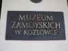 lublin-sandomierz-2014-034